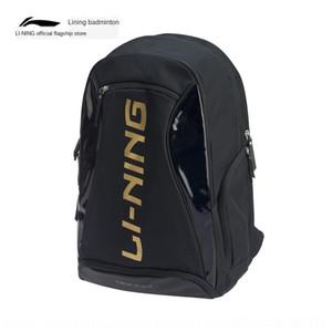 2020 울 리 뉴 ABSQ088 배드민턴 닝 배드민턴 시리즈 스토리지 라켓 가방 가방 볼 zEMTM