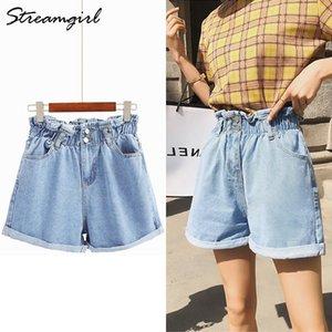 Streamgirl Short Jeans Women White Elastic High Waisted Denim Shorts Jeans Feminino Summer Black Women's Denim Shorts For Women Y200511