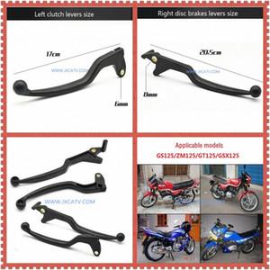 Vespa de la motocicleta de la bici eléctrica de disco Palancas de freno izquierdo palancas de freno de disco de embrague adecuado para GS125 HONC #