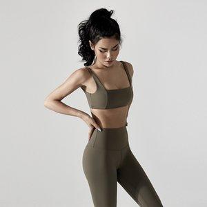Frauen-Sport csul mit Chest strp br br einer Linie Kragen abnehmen und komfortabel großer U Hohl-out sexy Schönheit zurück in Mode Yoga Frauen'