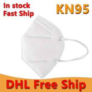 Koruma Metal Burun Of Ücretsiz Kargo DHL KN95 N95 YÜZ MASKELERİ AĞIZ MASKESİ Anti-sis Toz geçirmez Haze geçirmez 4 Katmanlar Toptan Maske