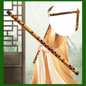 초보자 NYHJ 번호 고품질 대나무 플루트 전문 목관 플루트 악기 C D E F G 키 중국어 같은 고전 횡단