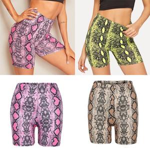 Sports Shorts Feminino de secagem rápida alta Wear Calções de corrida soltas Casual Anti-Shine aptidão da ioga # 936