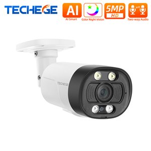 AI Smart 5MP POE IP Camera llet Metal Camera Face Detection Outdoor Onvif Security Camera System Two Way Audio TF Card