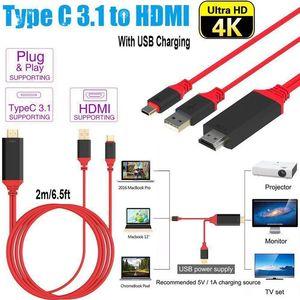 USB 3.1 نوع C إلى HDMI 2M كابل محول محول الترا HD 1080P 4K الشحن HDTV كيبل الفيديو لسامسونج S10 بالإضافة إلى S8 X XS ماكس فون MQ100