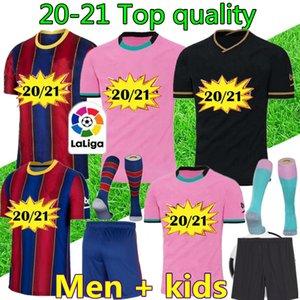 20 21 maillot de foot FC Barcelona 2020 2021 MESSI SUAREZ GRIEZMANN maillots de football Hommes maillot de barcelone kids kit enfants soccer jersey shirt