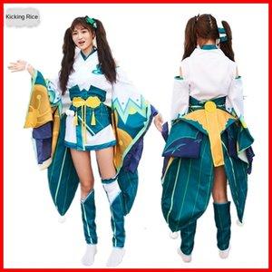 nUVb3 YvAYC Anime cos initial naocao game unawakened Clothing Mobile phone kimono online Japanese yin and yang teacher R card mobile game kim
