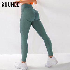 Ruuhee Бесшовные Legging Брюки Спортивная одежда Твердая высокой талией Полная длина тренировки для Ценывключают йоги Леггинсы