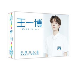 New Chen Qing Ling Gift Box Xiao Zhan Wang Yibo Star Support Gift Box Notebook Postcard Poster Sticker Fans