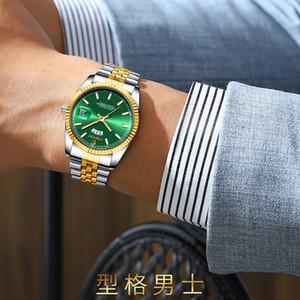 Fourniture transfrontières Double Calendrier Montre Aube Marque Mens Watch 004B Wholesale Business Watch Mens Connexion
