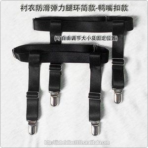Clothes anti-slip out thigh ring men's and women's universal popular shirt anti-slip anti-wrinkle garter belt