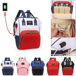 حقيبة حقائب موضة جديدة USB شحن حفاظه مومياء سعة كبيرة للماء سفر الأمومة الظهر الطفل الحفاض التمريض منظم الطفل