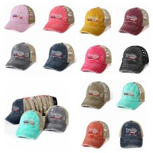 Trump Baseball Hat Election américaine réglable net de broderie Chapeau Lettre d'extérieur Imprimé 2020 Président du Parti Chapeaux EEA1965 50pcs