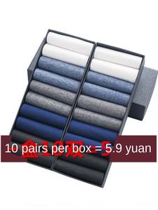 Verão Mercerized algodão meias meias negócios de meia homens novos do mercerizado meias de algodão desodorante ultra-absorbe suor fina respirável