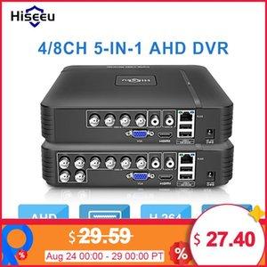 نظام الأمن AHD 1080N 4CH 8CH CCTV DVR البسيطة DVR 5IN1 لCCTV كيت VGA HDMI البسيطة NVR لل1080P كاميرا IP ONVIF PTZ H.264
