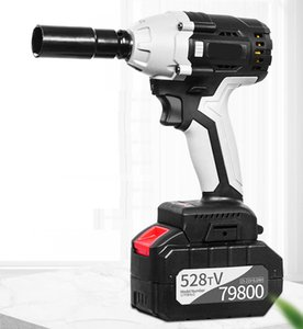 LOONFUNG Electric Rechargeable Cordless Impact Wrench Kit