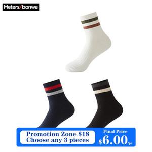 Metersbonwe 3 пар / серия весна лето Мужчины хлопок носки для спорта Повседневный Полосатый Короткие носки Мужской