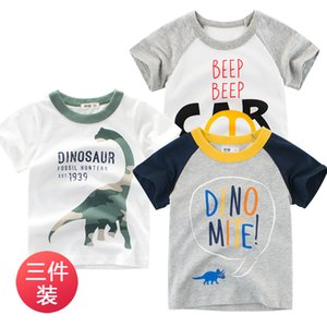Marca Childrens Clothing New Verão Coréia Childrens camisa de manga curta Baby Boy Clothes