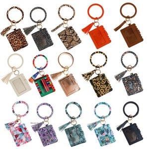 Tassel Keychain Bracelets 27 Styles PU Leather Wristlet Keyring Leopard Snake Wallet Bangle Keyring Holder Party Favor OOA8300