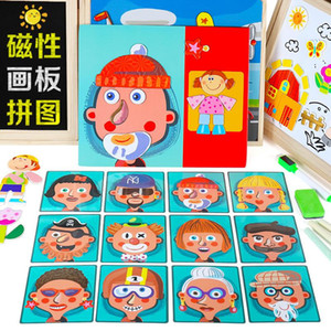 Wooden 3D magnetic jigsaw vehicles and human facial features brick wooden early intellectual education boys and girls toy gifts