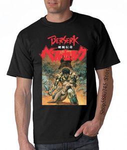 Freeshibaby Yoda judo camiseta judoka camiseta divertida regalo shirt camiseta Tamaño Completo