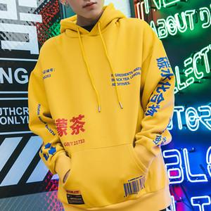Fashion Lemon Tea Printed Fleece Pullover Hoodies Men Women Casual Hooded Streetwear Sweatshirts Hip Hop Harajuku Male Tops CX200810