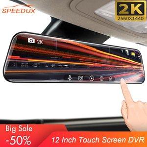 12 pouces voiture DVR Stream Media Dash Cam 1440p à écran tactile double objectif 2K Enregistreur vidéo Rearview Mirror Caméra de recul Registrator