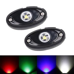 2PCS LED CAR UNDER هيئة ROCK ضوء AUTO EXTERIOR بانسيابية GLOW TRAIL RIG LAMP UNDERGLOW LED ATMOSPHERE الديكور LAMP