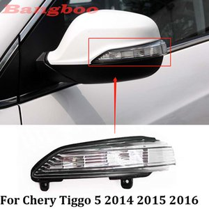 Car Rear View Mirror Turn Signal Light Indicator LED Lamp Flasher For Chery Tiggo 5 2014 2020 2020