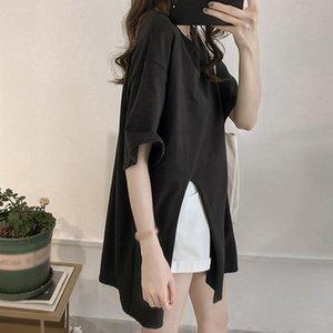 Printemps été coréenne Wild Style Slim Color Split solide Top à manches courtes T-shirt