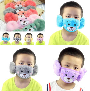 Maske Kinder Mundschutzmasken Kind warmen Winter Cotton Mouth Masken Gefaltete Breathable Anti-Staub-Straße Maske 2 in 1-Ohr-MASK