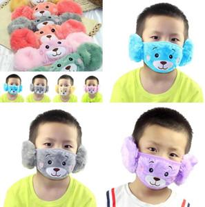 Crianças Boca máscara máscaras de proteção Máscaras crianças inverno quente algodão Boca dobrado Máscara respirável Anti Poeira Rua 2 em 1 Orelha MÁSCARA