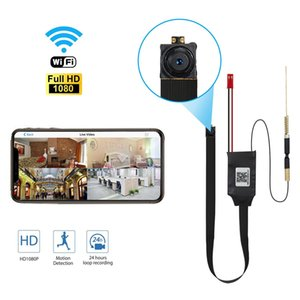 DIY Camera Module IP CCTV Überwachung Wireless Wifi P2P Mini DV HD 1920 * 1080p Echtzeit Fernbedienung Home Security Caman Module
