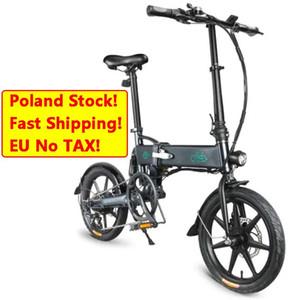 EU 재고 자전거 FIIDO D2S 시프트 버전 36V 7.8AH 250W 16 인치 접이식 MOPED 전기 자전거 25km / h 최대 50km 전기 자전거