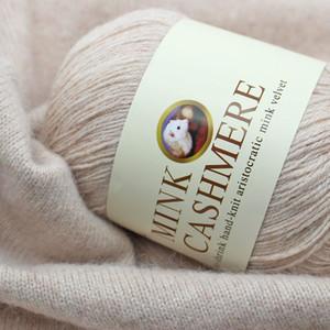 300g / lot de calidad superior 100% Hand Knitting Mink lana de cachemira Hilos para lana tejido a mano de tejer suéter bufanda CX200824 hilo pelusa hilo