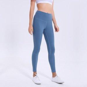 LU-68 2020 cor sólida Mulheres calças de yoga cintura alta Gym Sports Wear Leggings Elastic aptidão Senhora geral completa calças justas treino de ginásio Shorts