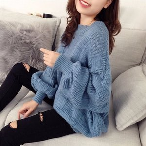 Womens korean Fashon Street wear Loose Oversized Lantern Sleeve Pullover Sweaters Knited Outerwear New Styles 2020 0927