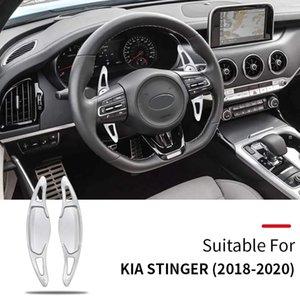 Рулевое управление алюминиевого сплава колеса автомобиля DSG сдвига Лопатки для Ki-Стингер 2018 2019 2020 Paddle Shift, Extension Silver