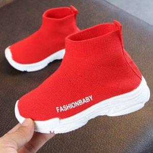 hspring эластичных ботинок младенца, осень носки летающих тканей младенцы 1 до 3 лет, случайная мягкой донной спортивной обувь для