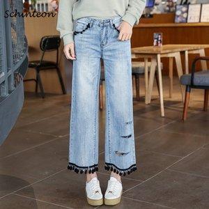 Schinteon 뉴 스트레이트 바지 발목 길이 라이트 블루 술 바지 구멍 크기 (38) (40) 찢어진