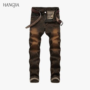 [Hangjia] Distred Gewaschene Farbige Jeans Herrenmode beiläufige hohe Stretch dünne Hose Jugend Trend Hip Hop Jean