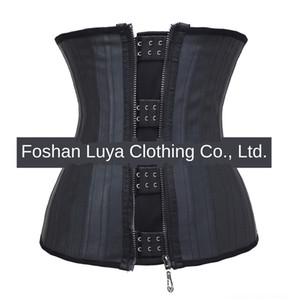 abbigliamento qVG0D addominali d'acciaio-Bone Palazzo gomma body-shaping corpo-shaping Nuovo lattice lattice sigillo di vita di 25 pezzi corsetto cintura