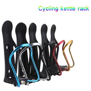Bicycle Adjustable Water Bottle Cage Mountain Bike Cycling Bottle Holder Ultralight HandleBar Mount