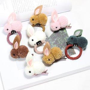 Fashion Cute Ball Rabbit Hair Ring Female Tie Rope Korean Elastic Rubber Hair Bands Bunny Clip Children's Hair Accessories