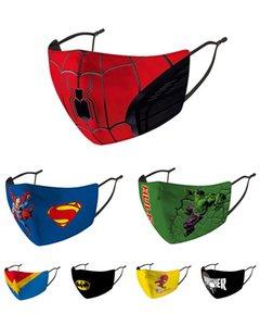 Горячий Капитан Америка Маска супергероя маски Halloween маски DC Movie Косплей реквизит игрушки маскарад для детей