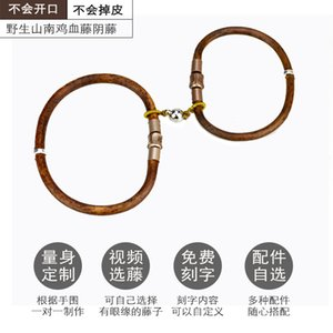 Wild Shannan Lucky Beads Cauldron Bracelet Minimalist Men and Women Couple Bracelet Wooden Bracelet
