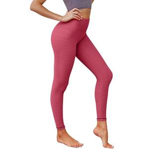 Frauen Ganzkörper Täglich Push Up Lauf Übungs-Trainings-Gym Striped Druck mit hohen Taille Yoga Hose Fitness Sport Nylon Elastic