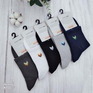 SNMUC Yilma Qiu Dongshuang) nueva doble) 2027 de otoño e invierno nueva calcetines a media pierna de moda deportiva de algodón peinado de los hombres (1 paquete de 10 pares)