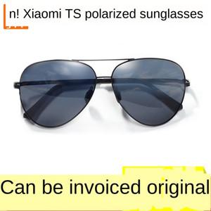 Geeignete Sonne für Xiaomi TS polarisierte Sonne Mijia Sonnenbrille Fahrer polarisierte Gläser original