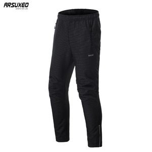 ARSUXEO Men's Winter Cycling Pants Warm Up Thermal Fleece MTB Mountain Bike Bicycle Trousers Windproof Waterproof Reflective 20A